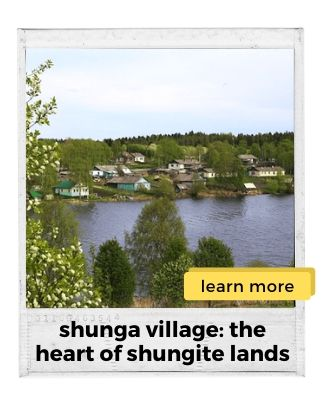 shungite-village