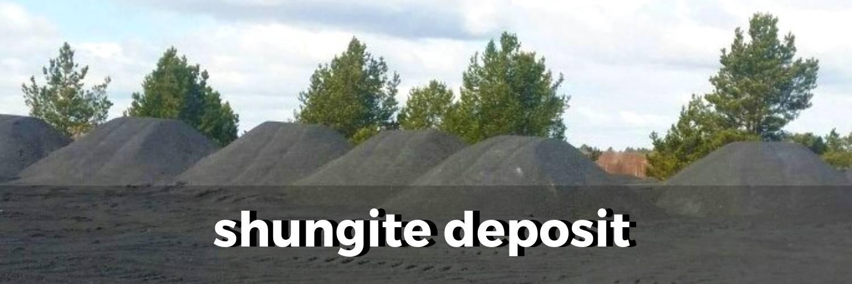 shungite-deposits