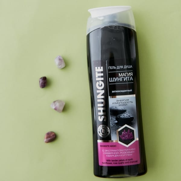 Shungite antioxidant shower gel with arctic Linnaea Borealis petals and rosy quartz minerals (400 ml)