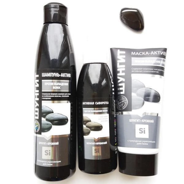 Shungite and Hydrated Silica organic cosmetics set
