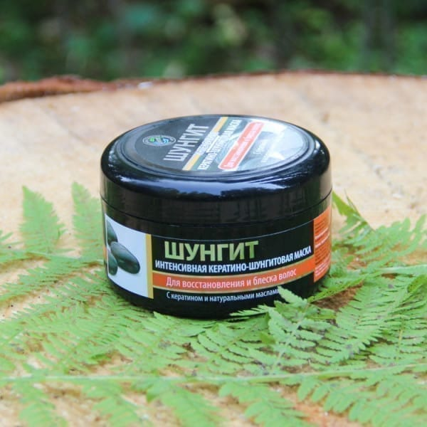 Shungite intensive keratin mask for hair regeneration and shining with essential oils (220 ml)