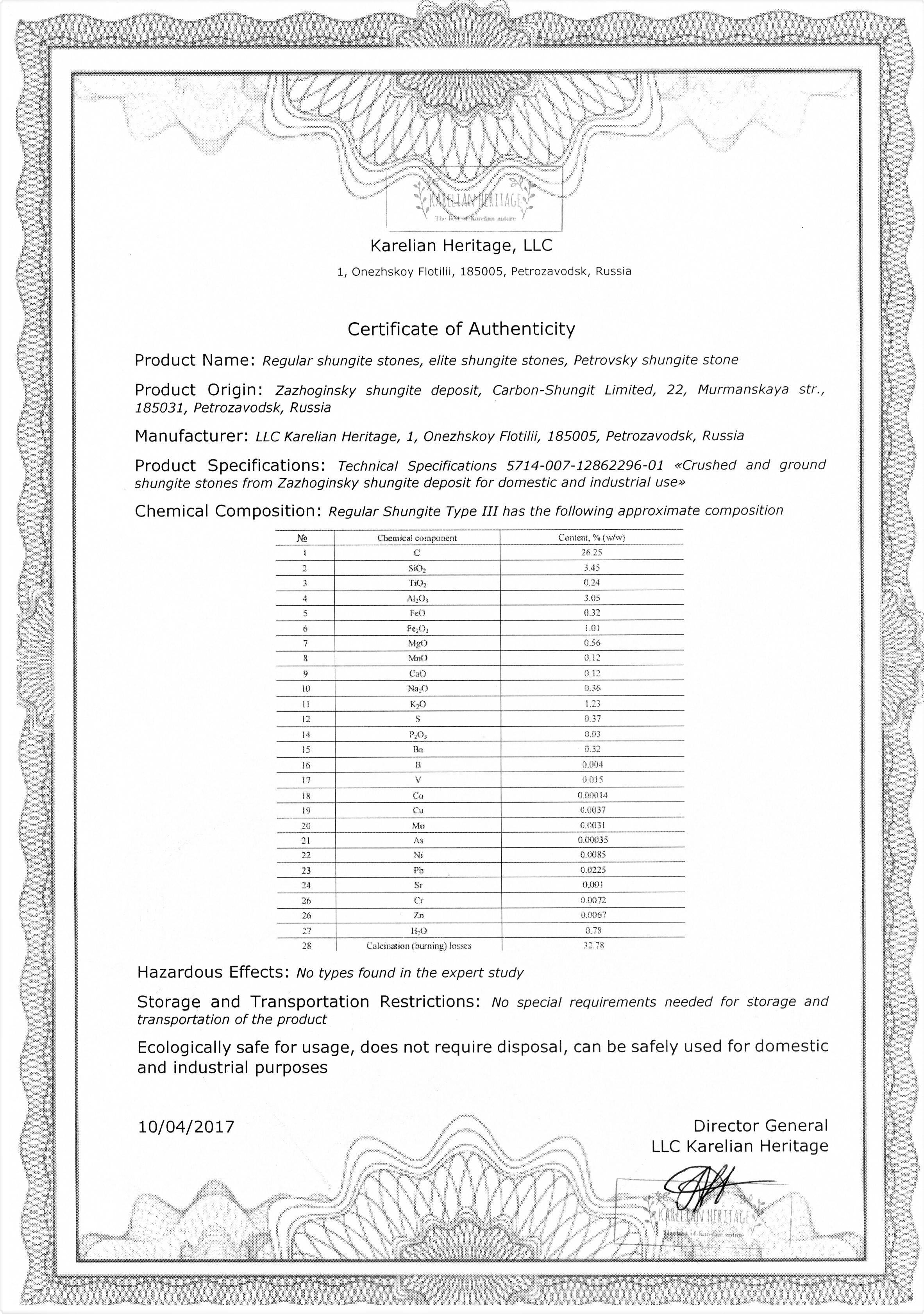 authentic-shungite-quality-certificates-karelian-heritage